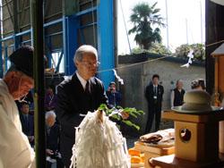 姫路藩和船建造委員会